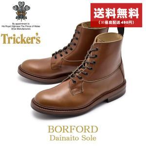 TRICKER'S トリッカーズ カジュアルシューズ バーフォード BURFORD 5635/5 メ...
