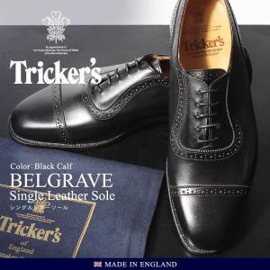 トリッカーズ TRICKER'S ベルグレイブ シングルレザーソール メンズ