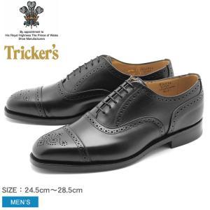 トリッカーズ TRICKER'S ケンジントン シングルレザーソール メンズ