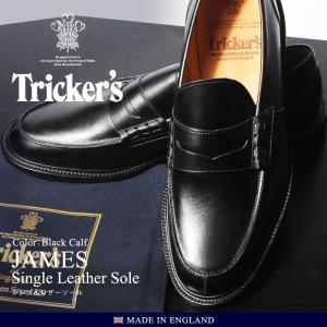 トリッカーズ TRICKER'S ローファー JAMES シングルレザーソール メンズ