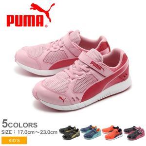 プーマ PUMA スニーカー プーマ スピードモンスター V3 キッズ ジュニア
