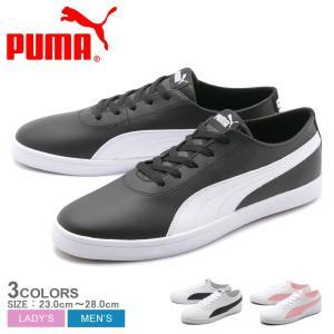 PUMA プーマ スニーカー アーバンSL 365257 メンズ レディース|z-craft