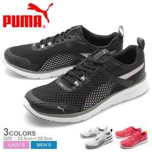 PUMA プーマ スニーカー フレックス エッセンシャル プロ 365272 メンズ レディース|z-craft