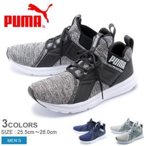 PUMA プーマ スニーカー エンゾニット NM 191635 メンズ 靴 シューズ|z-craft