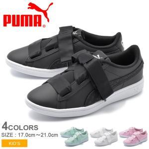 (半額以下) PUMA プーマ スニーカー ビッキーリボンLサテンAC PS 369543 キッズ 靴 シューズ 新生活|z-craft