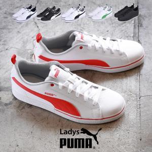 プーマ PUMA スニーカー メンズ ブレーク ポイント VULC BREAK POINT VULC 372290|z-craft