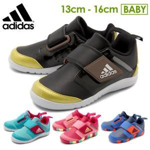 アディダス adidas スニーカー キッズ フォルタプレー AC I キッズ ジュニアベビー