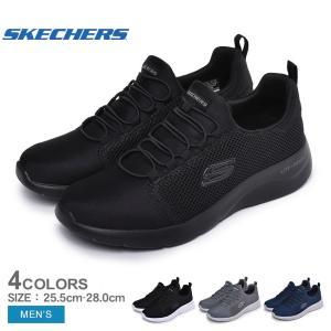 (20%以上OFF) スケッチャーズ SKECHERS スニーカー ダイナマイト 2.0-BY WOOD 58361 メンズ 靴 シューズ|z-craft