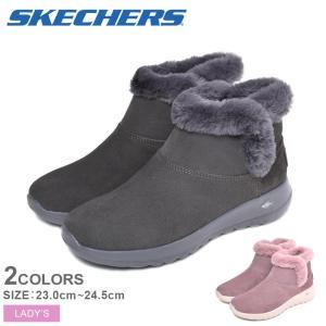 (30%以上OFF) SKECHERS スケッチャーズ ブーツ レディース ON-THE-GO JOY-BUNDLE UP 15501 靴|z-craft