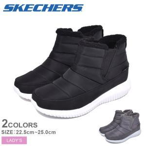 (40%以上OFF) スケッチャーズ SKECHERS ブーツ ULTRA FLEX SHAWTY 44998 レディース 靴 黒 ショートブーツ シューズ|z-craft