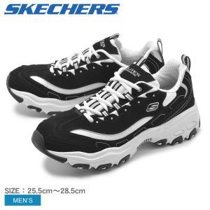 (20%以上OFF) スケッチャーズ スニーカー メンズ おしゃれ SKECHERS ディライト 52675 BKW 靴|z-craft