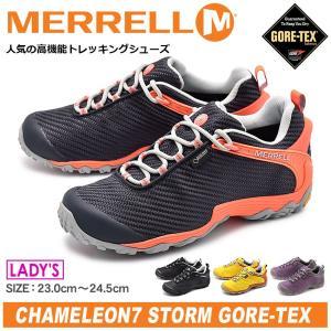 MERRELL メレル トレッキングシューズ レディース カメレオン7 ストーム ゴアテックス 靴 ...