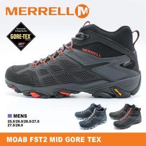 トレッキングシューズ メンズ モアブFST2 ミッドゴアテックス MERRELL メレル 靴 シュー...