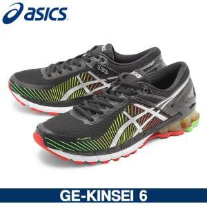 アシックス ASICS ランニングシューズ GEL-KINSEI 6 TJG921 9093 メンズ