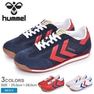 (30%以上OFF) HUMMEL ヒュンメル スニーカー スタディオン STADION HM206...