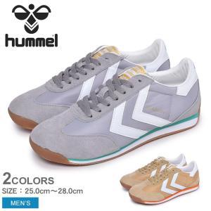 (20%以上OFF) HUMMEL ヒュンメル スニーカー メンズ スタディオン STADION H...