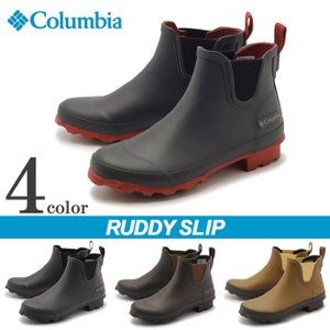 レインブーツ コロンビア COLUMBIA ラディ スリップ レディース|z-craft