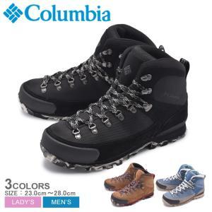 COLUMBIA コロンビア トレッキングブーツ カラサワ2プラスオムニテック YU3926 メンズ レディース