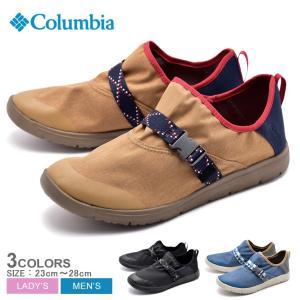 COLUMBIA コロンビア リラックスシューズ ティンバーラインロッジスリップ YU3929 メンズ レディース|z-craft