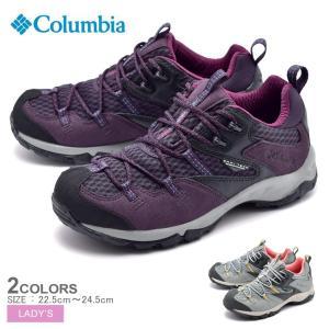 COLUMBIA コロンビア トレッキングシューズ セイバー3ロウオムニテック YL5448 レディース