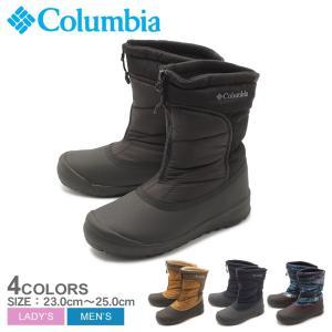 COLUMBIA コロンビア スノーブーツ メンズ レディース チャケイピ オムニヒート YU3973 シューズ 靴|z-craft