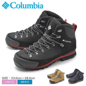 COLUMBIA コロンビア トレッキングシューズ カラサワ ミスト オムニテック YU0245 メンズ レディース 靴|z-craft