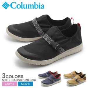 COLUMBIA コロンビア スニーカー ティンバーライン ロッジ スリップ YU0247 メンズ レディース 靴|z-craft
