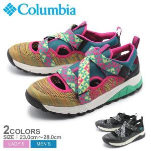 COLUMBIA コロンビア サンダル メンズ レディース ロックントレイナーネイキッド2 YU0250 カジュアル|z-craft