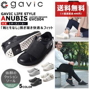 GAVIC LIFE STYLE ガビックライフスタイル スリッポン メンズ レディース アヌビス GVC004|z-craft
