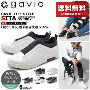 GAVIC LIFE STYLE ガビックライフスタイル スリッポン スニーカー メンズ レディース シータ SITA GVC007|z-craft