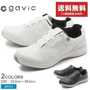 (クーポンで6600円OFF) スニーカー メンズ 本革 ガビック GAVIC スリッポン ヘリオス HELIOS GVC005 靴 シューズ ローカット|z-craft