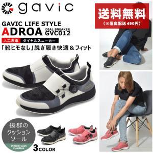 GAVIC ガビック アドロア GAVIC LIFE STYLE ADROA GVC012 メンズ レディース シューズ|z-craft