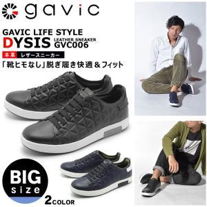 GAVIC LIFE STYLE ガビック スニーカー デュシス BIGサイズ DYSIS GVC006 メンズ|z-craft