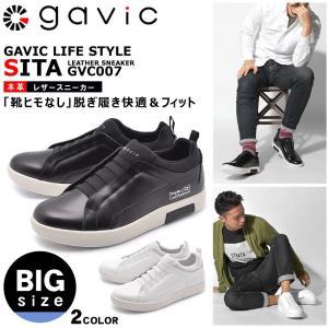GAVIC LIFE STYLE ガビック スニーカー シータ BIGサイズ SITA GVC007 メンズ|z-craft