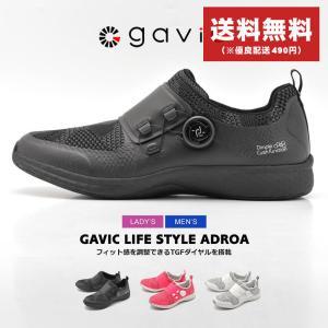 GAVIC LIFE STYLE ガビックライフスタイル スニーカー アドロア GVC012 メンズ レディース 靴|z-craft