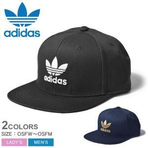 bb75fd7b68fb6 アディダス オリジナルス 帽子 メンズ レディース DV0176 DV0177 ロゴ 刺繍 ADIDAS ORIGINALS TREFOIL  CLASSIC CAP スポーツ ブランド 黒 紺
