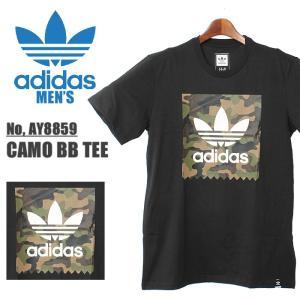 アディダス オリジナルス adidas Originals スケートボーディング Tシャツ メンズ