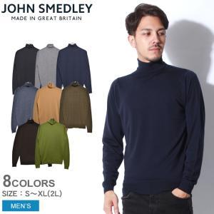 JOHN SMEDLEY ジョンスメドレー セーター チャーウェル CHERWELL メンズ ニット...