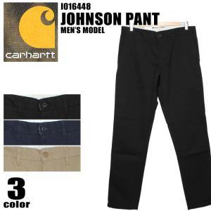 特別奉仕品【返品不可】 カーハート CARHARTT ジョンソン パンツ チノパン メンズ z-craft