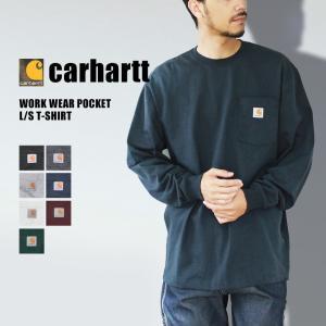 【メール便可】CARHARTT カーハート Tシャツ ワークウェア ポケット ロングスリーブ ロゴTシャツ RN14806  K126 メンズ z-craft