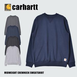 CARHARTT カーハート スウェット MIDWEIGHT CREWNECK SWEATSHIRT K124 メンズ 裏起毛 トレーナー トップス z-craft