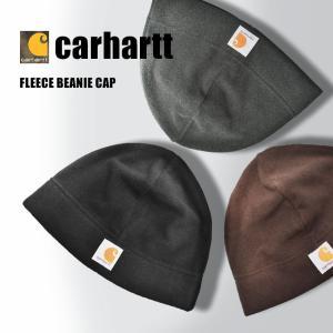 【メール便可】CARHARTT カーハート キャップ フリース ビーニー A207 メンズ レディース 帽子 防寒 z-craft