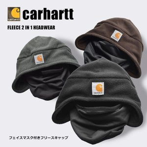 CARHARTT カーハート 帽子 FLEECE 2 IN 1 HEADWEAR A202 メンズ レディース z-craft