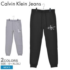 カルバンクラインジーンズ CALVIN KLEIN JEANS スウェットパンツ メンズ モノグラム ロゴ フリース ボトム 41QY979 スウェット ズボン|z-craft