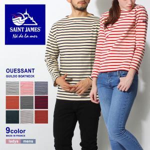 セントジェームス Tシャツ 長袖 ウエッソン ギルド SAINT JAMES 2501 メンズ レディース クリスマス|z-craft