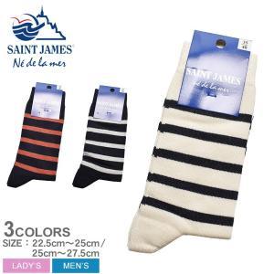【メール便可】セントジェームス SAINT JAMES 靴下 メンズ レディース PIEDS RAYES A 3451 [返品不可]|z-craft