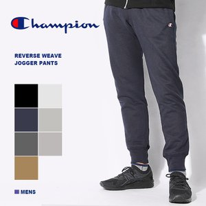(店内全品クリアランス) CHAMPION チャンピオン パンツ メンズ リバース ウィーブ ジョガー パンツ YO6146 GF-01|z-craft