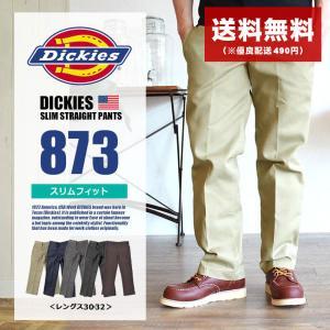 (店内全品クリアランス) ディッキーズ DICKIES ワークパンツ チノパン 873 メンズ|z-craft