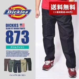 (店内全品クリアランス) DICKIES ディッキーズ パンツ メンズ 873 ワークパンツ 873 WORK PANTS スリムフィット|z-craft