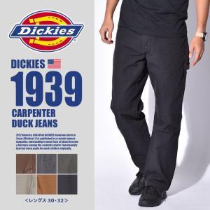 (店内全品クリアランス) ディッキーズ ワークパンツ メンズ カーペインターダックジーンズ 1939 ストリート DICKIES 定番 耐久性|z-craft
